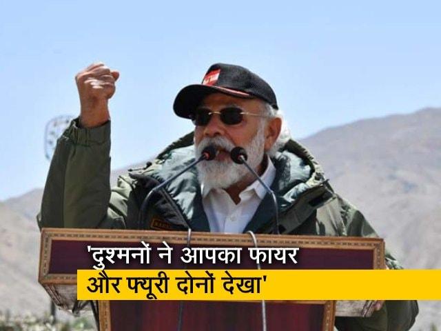 Videos : लद्दाख का जर्रा-जर्रा भारतीय जवानों के पराक्रमों की गवाही देता है: PM मोदी