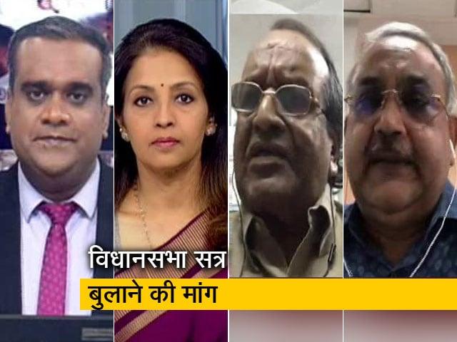 Videos : राजस्थान में अब गहलोत बनाम राज्यपाल