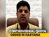 Video : Haryana's Quota Proposal: Good Politics, Bad Economics?