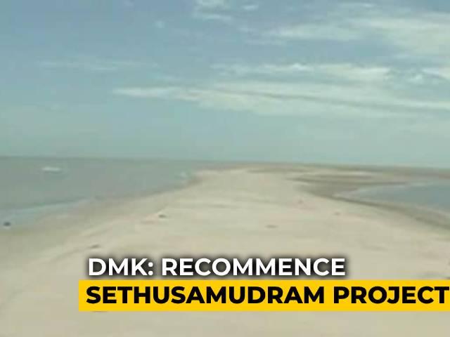 Video : Complete Sethusamudram Project In Tamil Nadu: DMK To PM Modi