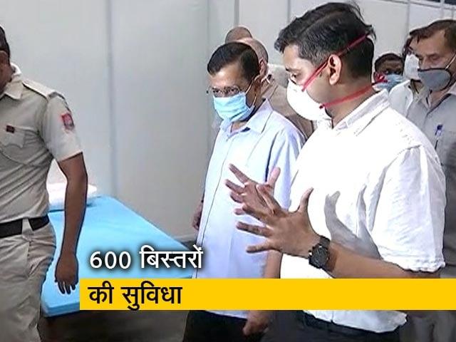 Video : सीएम केजरीवाल ने CWG विलेज कोविड केयर सेंटर का लिया जायजा