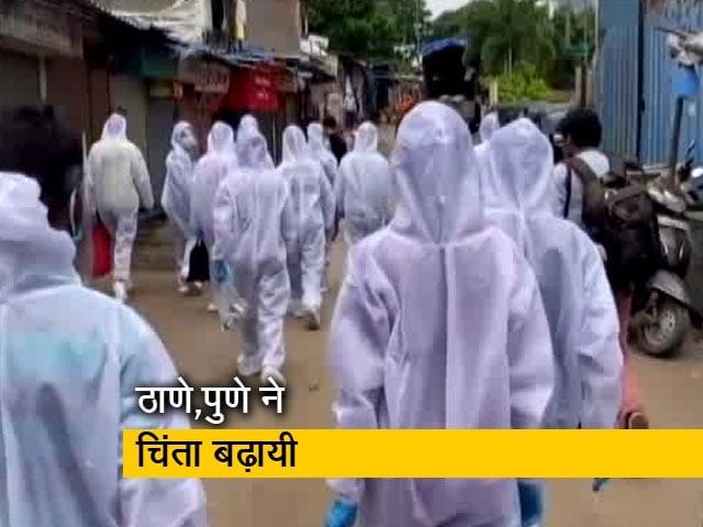 Videos : देश के 28 फीसदी कोरोना मामले महाराष्ट्र से, नए हॉटस्पॉट ने चिंता बढ़ायी