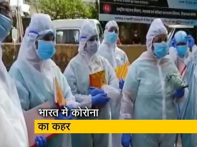 Videos : भारत में कोरोना संक्रमितों की संख्या 8 लाख पार