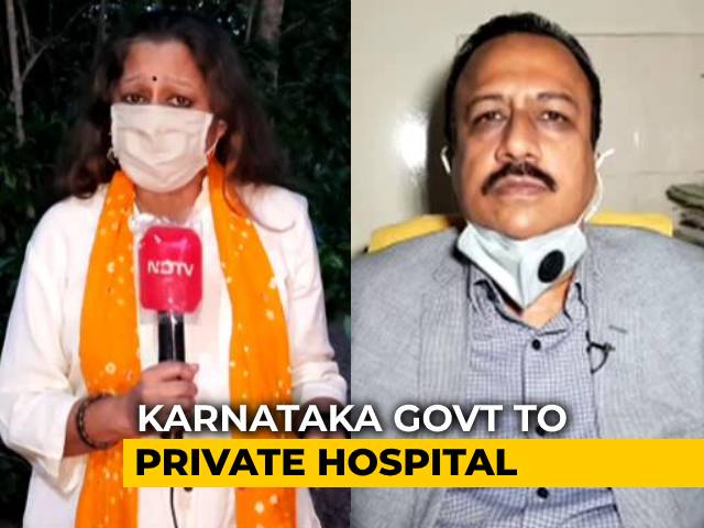 Video : Why Are Bengaluru Hospitals Turning People Away?