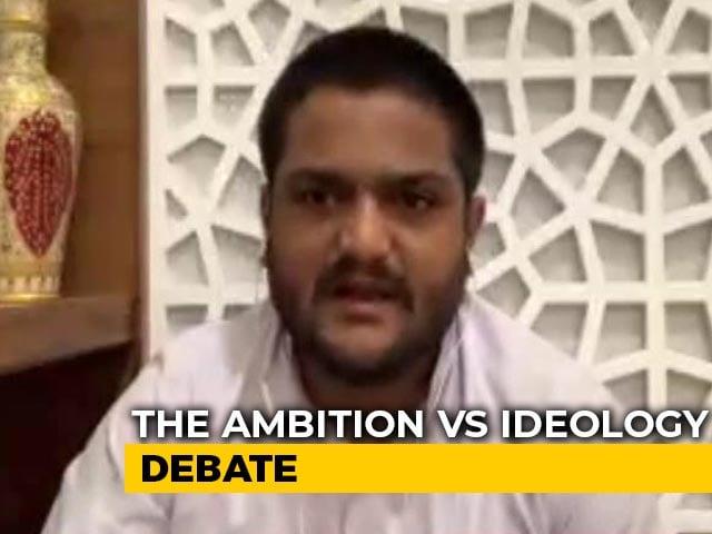 Video : In Congress You Get To Bat After Fielding: Hardik Patel