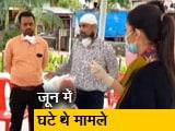 Video : मुंबई : घटते-बढ़ते कोरोना के आंकड़े