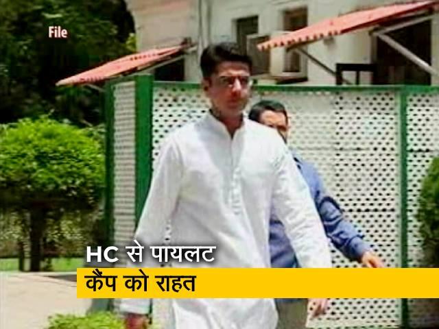 Video : राजस्थान हाईकोर्ट से पायलट कैंप को बड़ी राहत