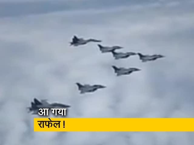 Video : फ्रांस से भारत पहुंचे 5 राफेल, अंबाला एयरबेस पर लैंडिंग