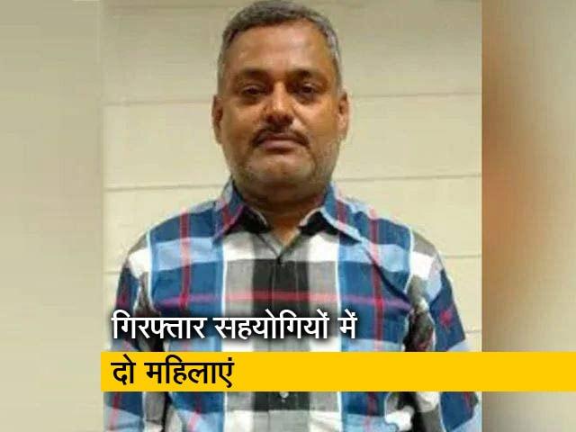 Videos : 'कातिल' विकास दुबे की बहू समेत 4 गिरफ्तार, पर उसका अभी भी नहीं मिला कोई सुराग