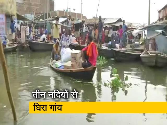 Video : बिहार बाढ़: तीन नदियों से घिरे गांव के लोगों को नाव भी नसीब नहीं
