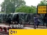 Video : भारतीय रेल की तीन किलोमीटर लंबी मालगाड़ी