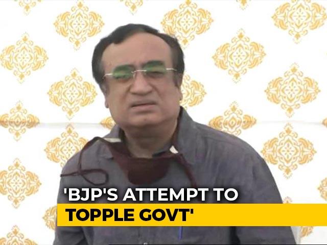 "Video : ""BJP Attacking Democracy"": Congress On Rajasthan Crisis"
