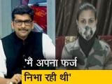 Video : गुजरात की कांस्टेबल सुनीता यादव बोलीं- मैं अपना फर्ज निभा रही थी