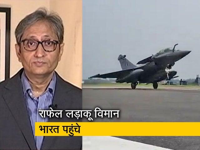 Video : रवीश कुमार का प्राइम टाइम : देखो देखो रफाल आया, रफाल आया