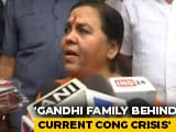 Video : Sachin Pilot Must Have Been Facing Humiliation In Congress, Alleges Uma Bharti