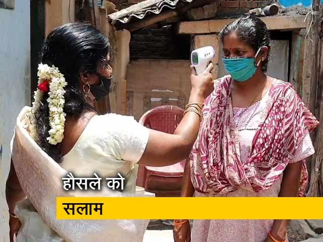 Videos : चेन्नई में दिव्यांग कोरोना योद्धाओं ने पेश की मिसाल