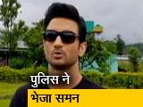 Video : सुशांत सिंह राजपूत की खुदकुशी मामले में संजय लीला भंसाली से पूछताछ