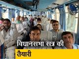 Video : जयपुर से जैसलमेर ले जाए गए MLA