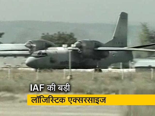 Videos : लद्दाख के बाद भारतीय वायुसेना की यह बड़ी एक्सरसाइज