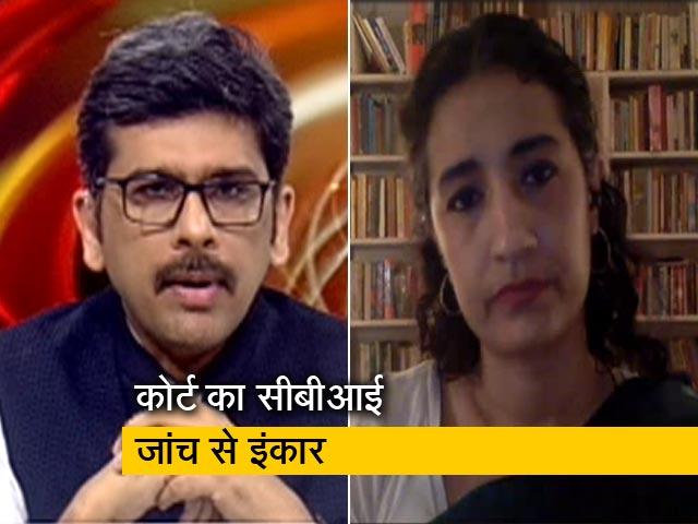 Video : खबरों की खबर : सुशांत की मौत का जिम्मेदार कौन ?
