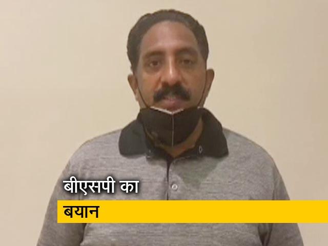 Videos : बीएसपी ने अपने विधायकों को कहा- गहलोत सरकार के समर्थन में वोट न डालें