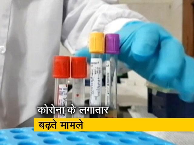 Video : भारत में 5 दिन में बढ़े कोरोना के 1 लाख मामले