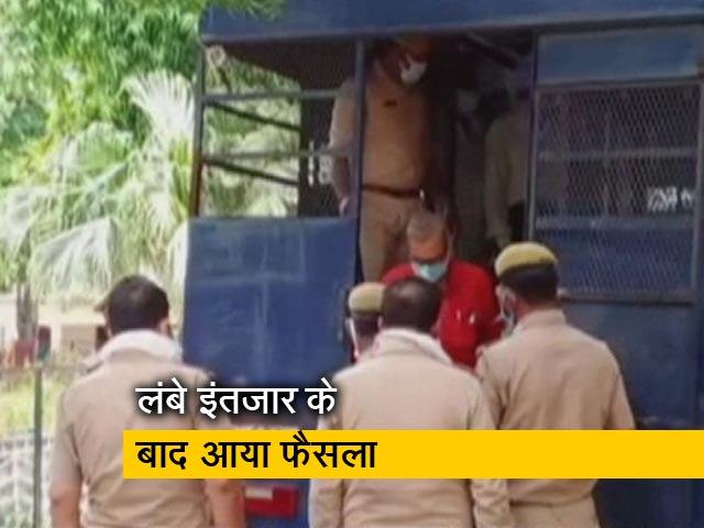 Videos : राजा मान सिंह हत्या मामले में 35 साल बाद पुलिसवालों को उम्रकैद की सजा