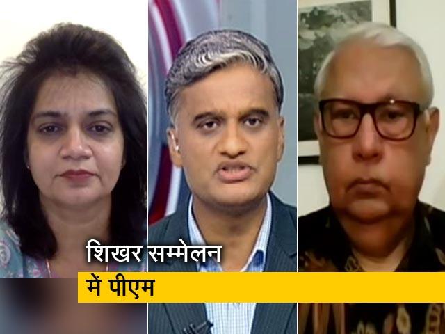 Video : India Ideas Summit में बोले पीएम मोदी , भारत में निवेश के अपार मौके