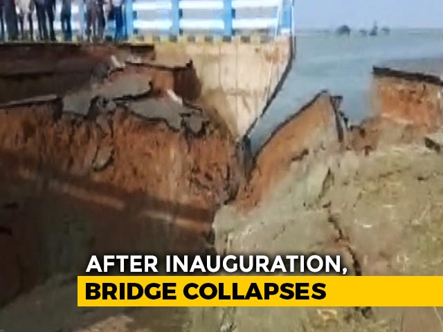Video : Inaugurated By Nitish Kumar Just Days Ago, Rs 260-Crore Bridge Collapses