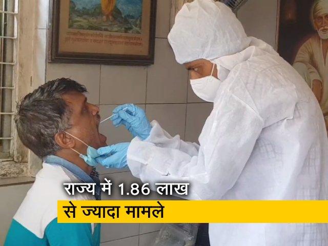Video : महाराष्ट्र: 24 घंटे में Covid-19 के रिकॉर्ड नए 6,330 मामले