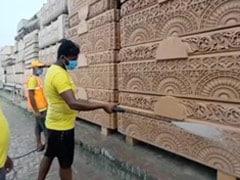 भूमि पूजन से पहले रामजन्मभूमि तीर्थ ट्रस्ट की जनता से अपील- 'हाथ जोड़कर निवेदन है, अयोध्या ना आएं'