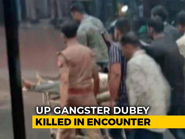 Video : Gangster Vikas Dubey Was Asked To Surrender, He Opened Fire: Police