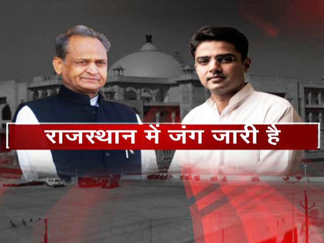 Videos : राजस्थान के सियासी रण में कांग्रेस का प्लान B