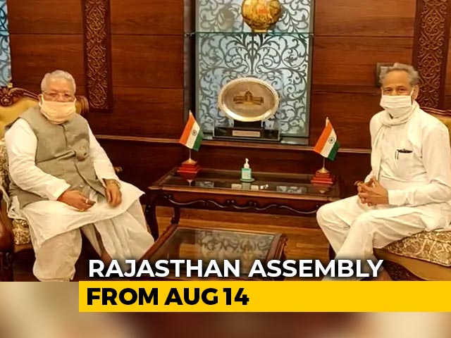 Video : Rajasthan Governor Agrees On Assembly Session From August 14