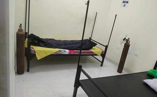 दरभंगा मेडिकल कॉलेज के आइसोलेशन वार्ड में 18 घंटे से पड़ा शव, कोरोना संक्रमितों में दहशत
