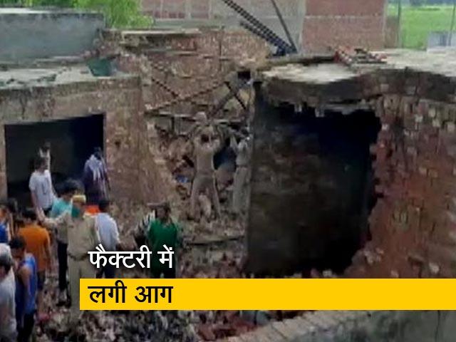 Videos : मोमबत्ती की फैक्टरी में धमाका, 7 लोगों की मौत