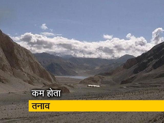 Videos : LAC पर कुछ इलाकों में पीछे हटी भारत-चीन सेनाएं