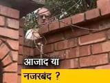 Video : सैफुद्दीन सोज ने कहा कि वे हिरासत में हैं, जम्मू-कश्मीर प्रशासन का शपथ पत्र झूठा