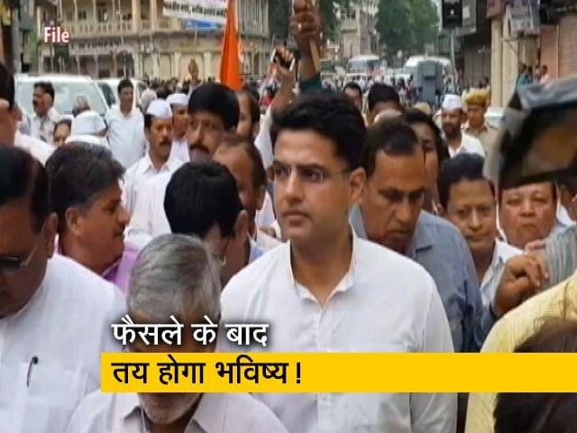Video : राजस्थान स्पीकर के नोटिस पर फैसला आने में देरी