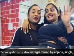 अंजना सिंह को गोद में उठाकर ले आईं रानी चटर्जी, फिर यूं की मस्ती- देखें वायरल Video