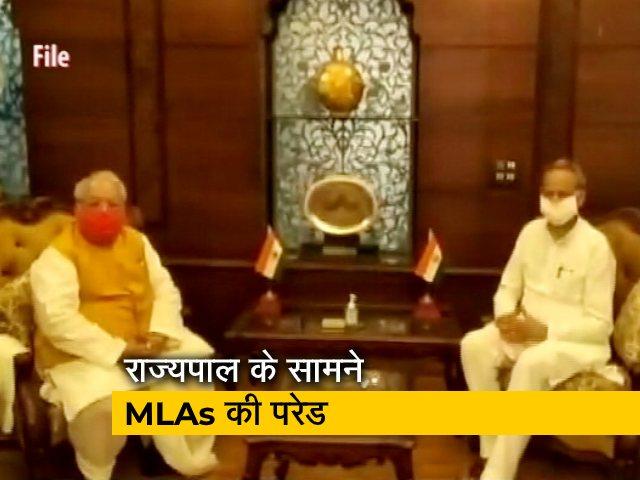 Videos : CM अशोक गहलोत राज्यपाल के सामने कराएंगे विधायकों की परेड