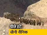 Video : गलवान घाटी में 1.5-2 किलोमीटर पीछे हटे चीनी सैनिक : सूत्र