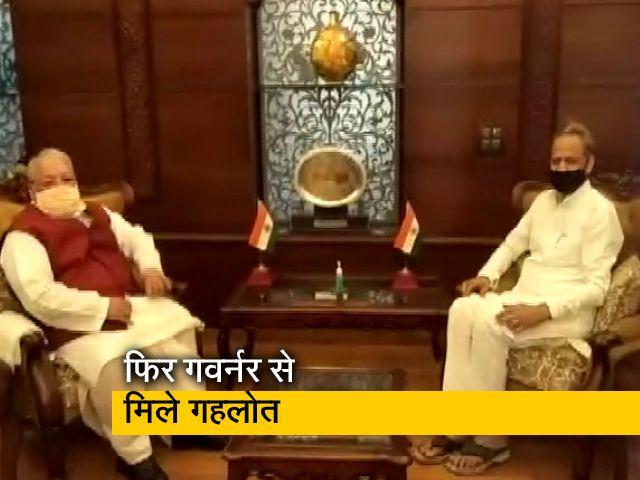Video : गवर्नर से चौथी बार मिले CM अशोक गहलोत