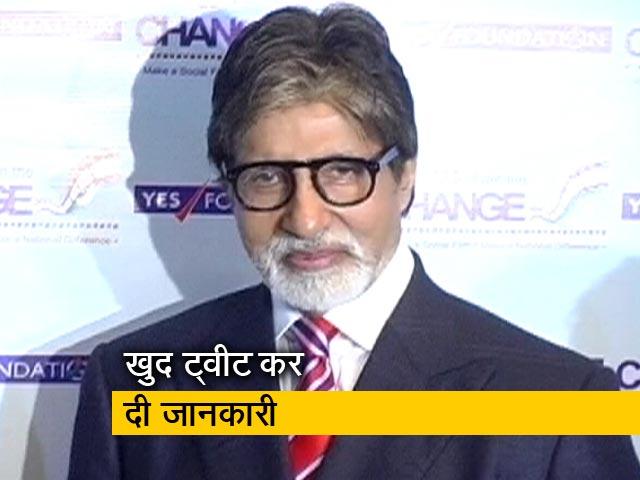 Videos : महानायक अमिताभ बच्चन हुए कोरोना संक्रमित