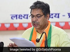 Congress Government In Rajasthan Should Go: BJP's Satish Poonia