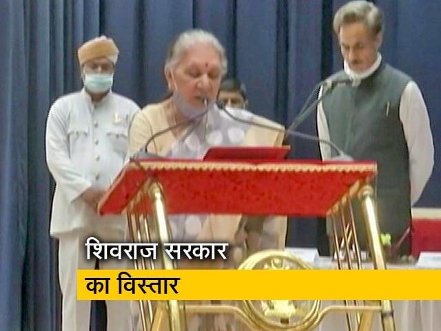 Video : आनंदीबेन पटेल ने मध्यप्रदेश के राज्यपाल का अतिरिक्त कार्यभार संभाला