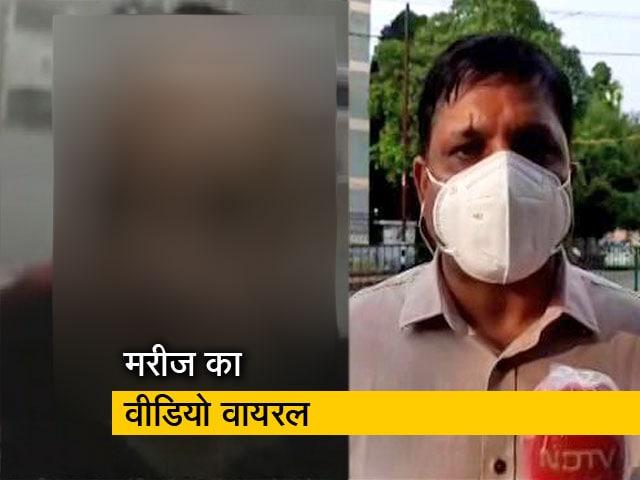 Video : बिहार के बेतिया में कोरोना अस्पताल में प्रशासन की लापरवाही से मरीज की गई जान