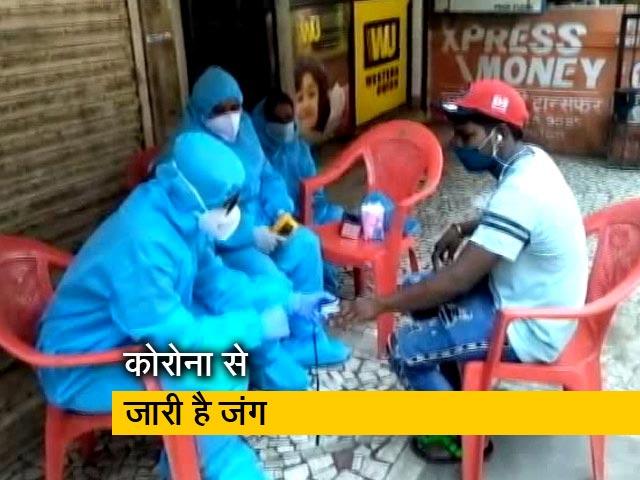 Videos : देश में कोरोना के 6 लाख 48 हजार मामले, रिकवरी रेट 61 फीसदी हुआ