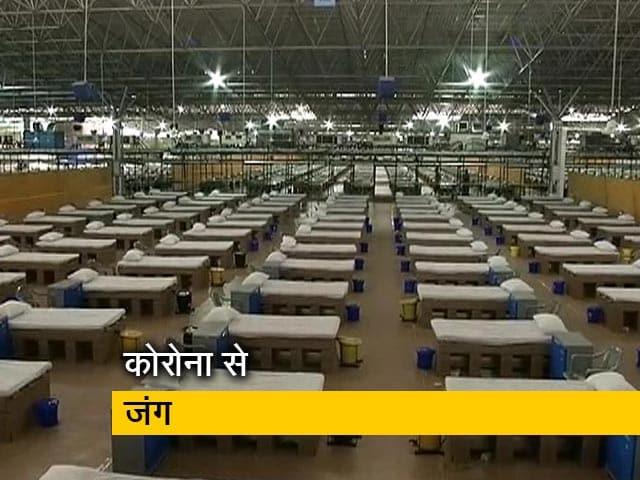 Videos : दिल्ली में एक और कोविड सेंटर