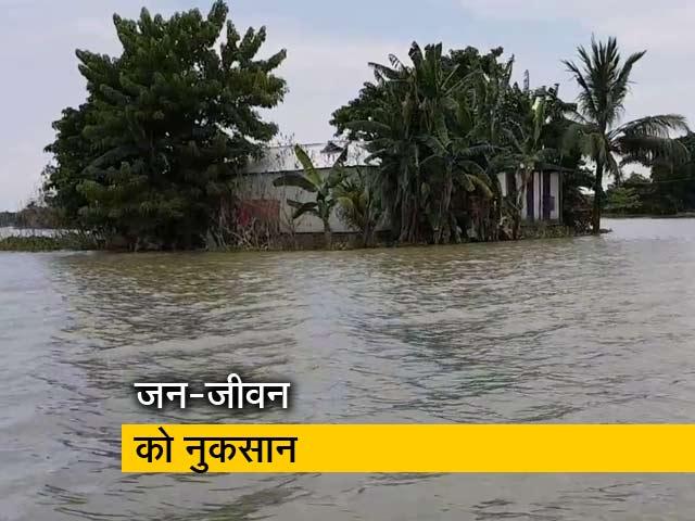 Video : तेज बारिश और नदियों में उफान के चलते देश के कई हिस्सों में बाढ़